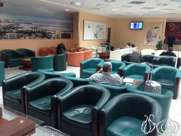 air-algerie-business-lounge-a-pure-disgrace-L-2t5yHM.jpeg
